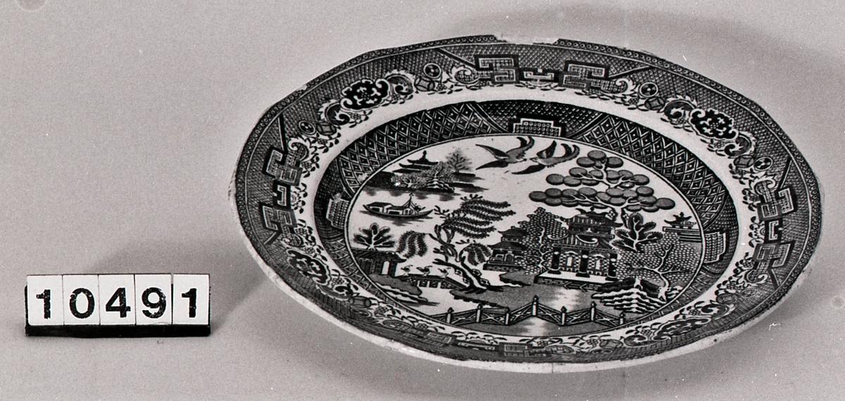 (Wellow-pattern) China