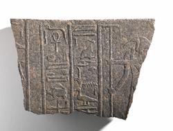 Sarkofag for Merimose, fragment [Sarkofag]
