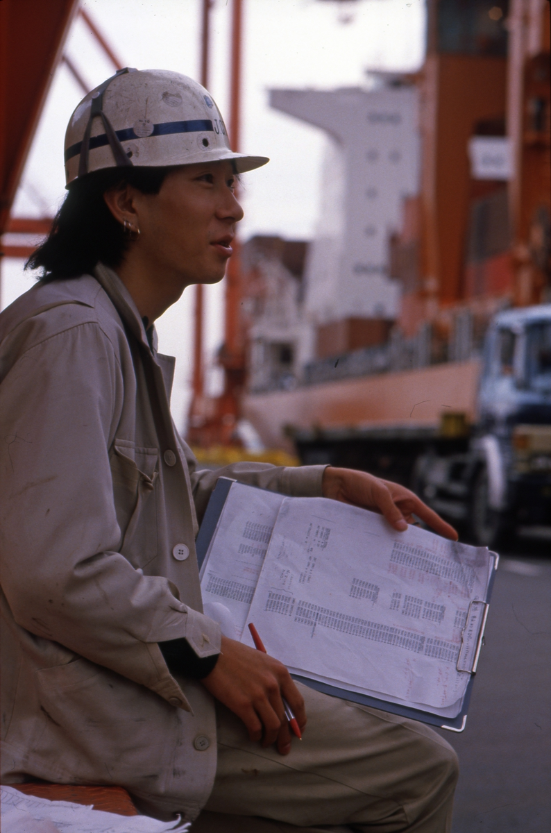 Havnearbeider i Tokyo.