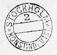 Datumstämpel, tillfällig, använd vidkonstindustriutställningen i Stockholm 19090604-19090930. Stamp avstål med mässingshållare och träskaft. Stämpeln är rund, medheldragen ytterram. Datumuppgiften delar stämpeln inre i två segment.Grotesk stil, utan typer.